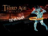 Medieval 2 Total war  Third Age v3.2 (MOS 1.7) Мордор печалька
