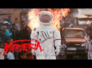 Marteria Aliens feat Teutilla Official Video