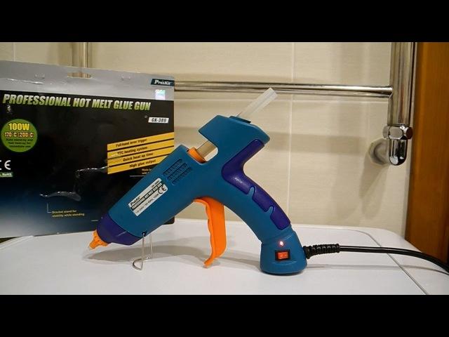 Невероятные возможности профессионального клеевого пистолета Proskit GK - 389H тест на качество