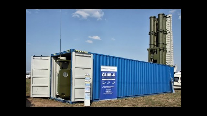 Concern-Agat | Russian 3M-54 Club-K Container Missile System | Simulation and Test Fire