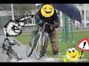 ПРИКОЛ ! Как ездить на велосипеде зимой с зонтиком!