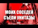 ФИЛЬМ СЕНСАЦИЯ ЗАПРЕЩЁН В РОССИИ АЛЕКСЕЙ НАВАЛЬНЫЙ И ВЛАДИМИР ПУТИН ТАЙНАЯ СВЯЗЬ 2018