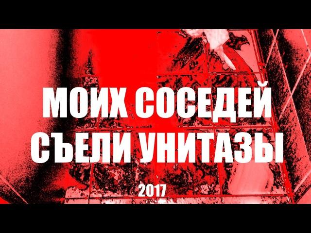 ДВИЖЕНИЕ ВВЕРХ 2017 2018 СМОТРЕТЬ ОНЛАЙН ПОЛНЫЙ ФИЛЬМ