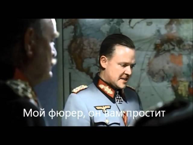 Гитлер про бухло