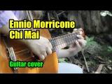 Ennio Morricone - Chi Mai На гитаре + разбор