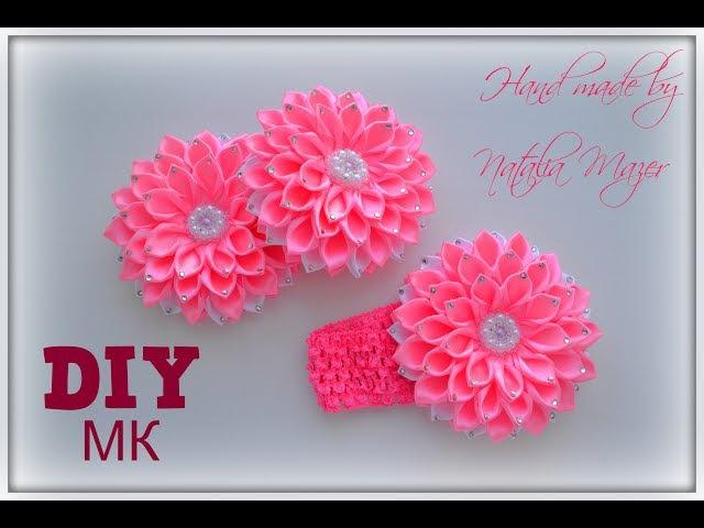 Георгин из атласных лент Канзаши МК DIY Dahlia satin tape Kanzashi flower tutorial