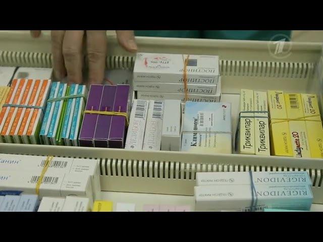 Фармацевты - Теория заговора