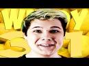Windy31 2 лимон Remix