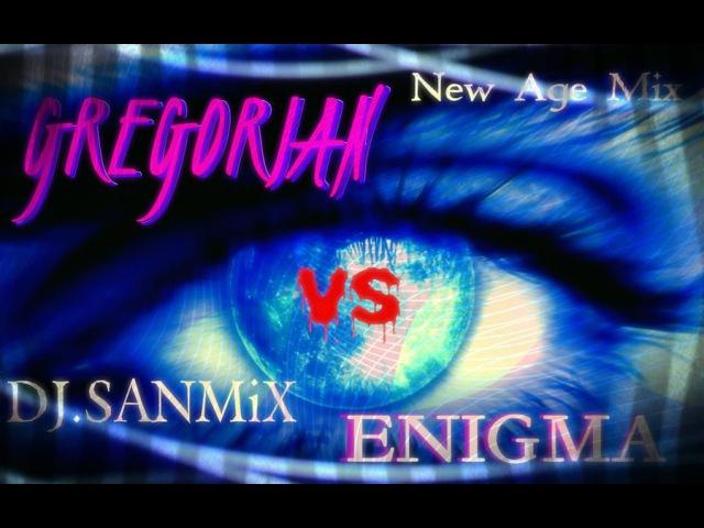Gregorian VS Enigma ( DJ.SANMiX New Age Mix )