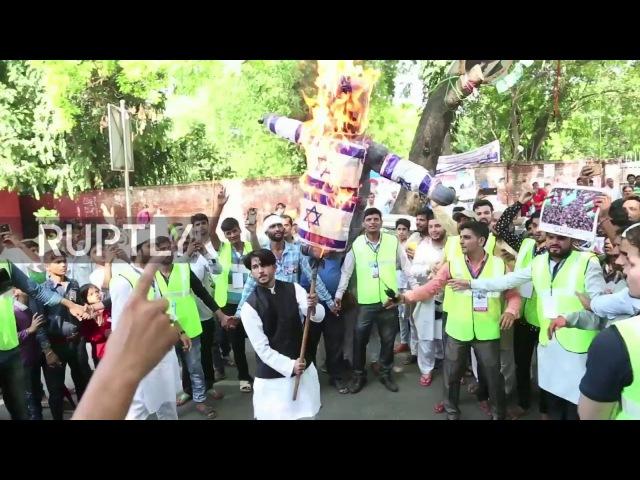Индия: День Аль-Кудса протестующие сжигают израильский флаг в Нью-Дели.