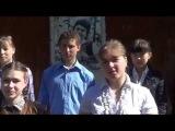 Поздравление с Днем Учителя от МБОУ СОШ с. Чернозерье
