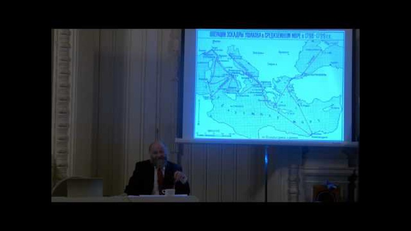 Как Суворов привел Наполеона из Швейцарии в Москву | Владимир Лапин | ЕУСПб | Лект...