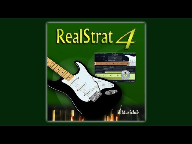 RealStrat 4 - обзор и сравнение с 3-м