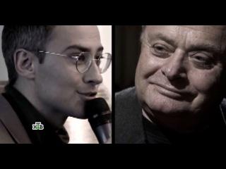 Дмитрий Шепелев больше не может молчать! Первая очная ставка мужа и отца Жанны Фриске — только в «Новых русских сенсациях» на НТВ