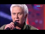 Александр Маршал -  Обещай мне