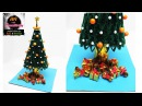 Paper Quilling Christmas Tree | Merry Christmas | Art with Creativity