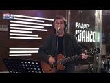 Александр Кутиков и группа