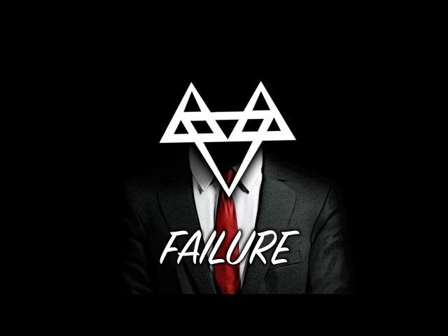 NEFFEX- Failure 🔥 [Copyright Free]