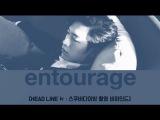 BTS Канджун на съемках  Entourage - дайвинг с аквалангом