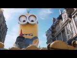 Миньоны - Кевин спасает день (2015) HD