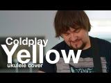 Coldplay - Yellow (ukulele cover)