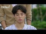 I Remember you  Hello Monster   Park Bo Gum x Seo In Guk  (Part 2)