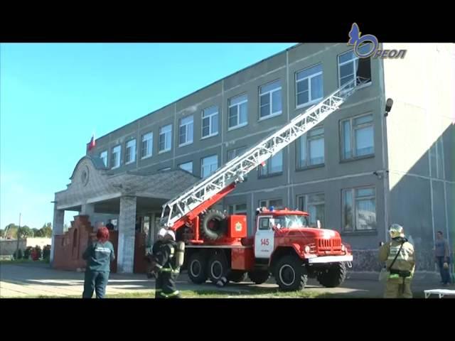 В Сланцах в школе №3 проведена тренировочная эвакуация