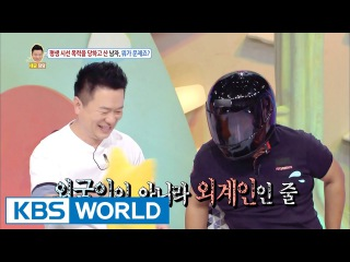 A man has been assaulted by gazes for lifetime. [Hello Counselor / 2017.07.24]