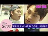 ZICO (Block B)&amp Choi Taejoon, Celeb Bros S2 EP4 Very Very Good
