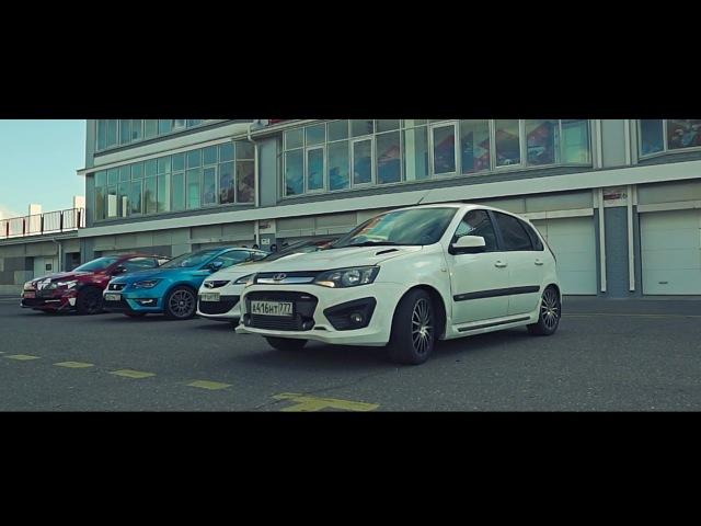 Hot Hatch Competition от Антона Воротникова Astra J OPC Leon FR Megane 2 RS Kalina 2 Sport