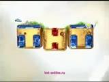 Заставки (ТНТ, март-август 2010)