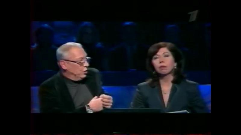 Кто хочет стать миллионером? (Первый канал, 19.03.2011) Анонс