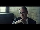 Отрывок из фильма Шпионский мост - Стойкий мужик