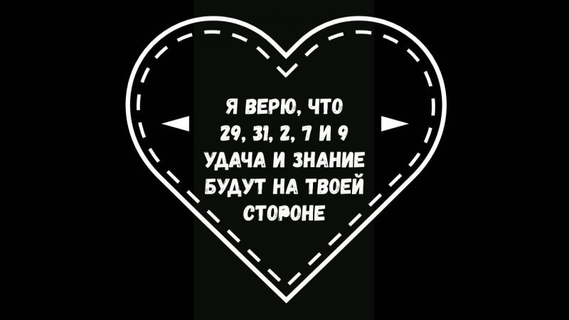 От сердца и почек дарю тебе видочек )