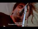 «Истерия!» |1996| Режиссер: Даг Прэй | документальный, история, музыка