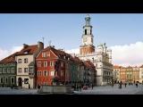 Города Европы. Познань. Польша.