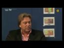 Gerhard von Attiqa ELIA STERNENTORVERLAG Teil 1v2