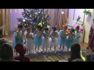 ДНЗ 64 новогодний утренник 2017. Фрагмент. Балерины.