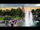 александровский сад Москва.