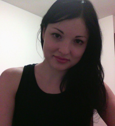 Natalia Wiesental