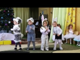 Танец мальчиков зайчиков - Новогодний Утренник в детском саду.