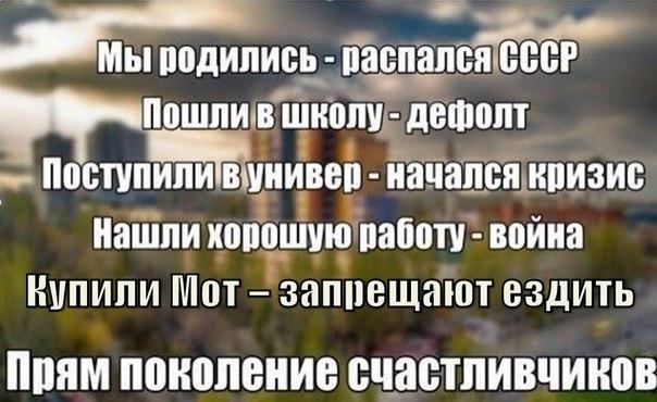Фото №428662808 со страницы Игоря Шистерова