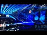 CCTV 3 - Максим Новицкий Опера 2 ( Витас ) в лучшем шоу Китая