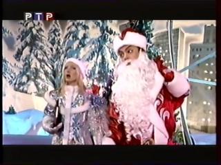 Филипп Киркоров, Алла Пугачева, Кристина Орбакайте, Никита Пресняков - Непогода (