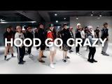1MILLION dance studio Hood Go Crazy - Tech N9ne ft. 2Chainz, B O B - Sori Na Choreography