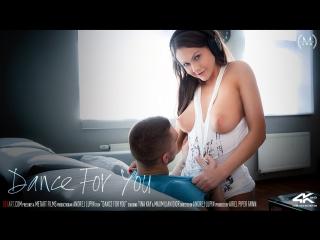 Tina Kay (Dance For You) красивый секс порно эротика