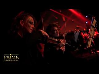 Prime Orchestra - Eye Of The Tiger (Survivor Orchestra Cover)