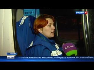 Нападение на скорую в Москве_ водителя неотложки избили прямо за рулем
