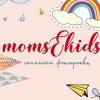 Фотопроект Moms&Kids|Иркутск |