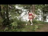 Красная Шапочка. Дворовая песня